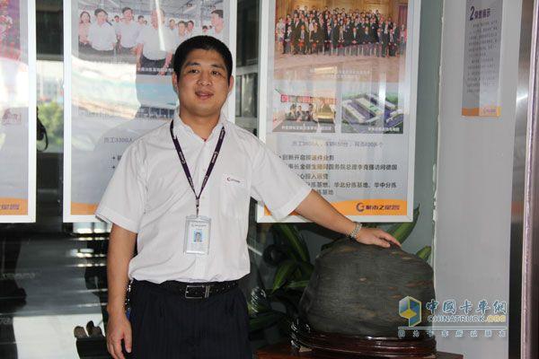 城市之星物流有限公司采购部经理胡爱华