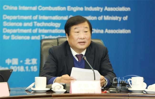 传统燃料车辆动力技术转型升级国际研讨会在京召开