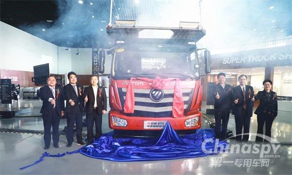 新欧曼ETX中置轴轿运车上市揭幕