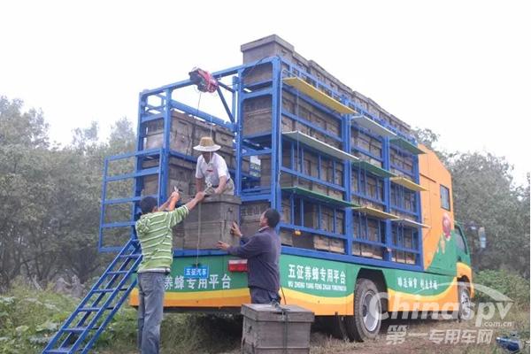 五征养蜂车