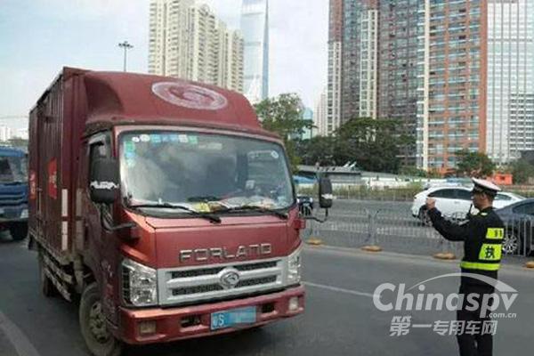 兰州:货车电子通行证需到甘肃政务服务网办理