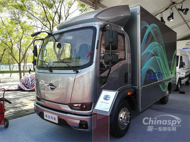 长江M04纯电动物流车