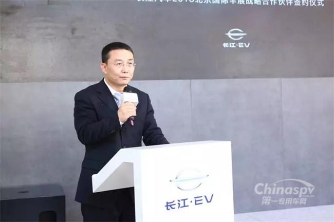 长江汽车常务副总经理李兴中先生