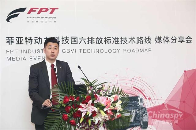 菲亚特动力科技中国区销售总监王文轩先生