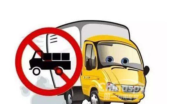 深圳市货车禁令再升级