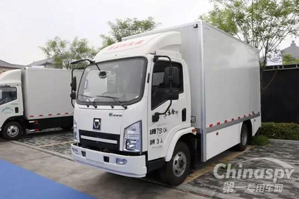 徐工EAA111纯电动厢式物流车