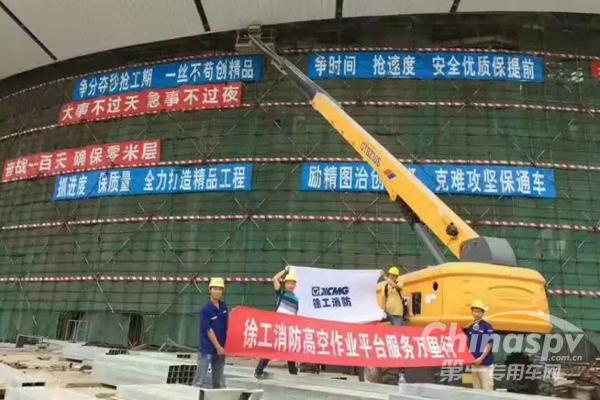 徐工消防开展珠港澳大桥服务万里行活动