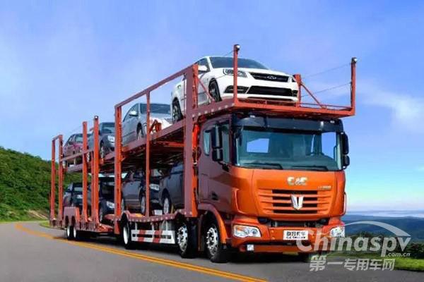联合卡车轿运车合规也能高效