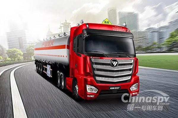 欧曼est为危化品运输提供更好解决方案