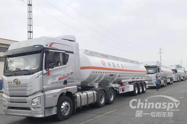 油罐车运输过程中,如何预防静电危害?