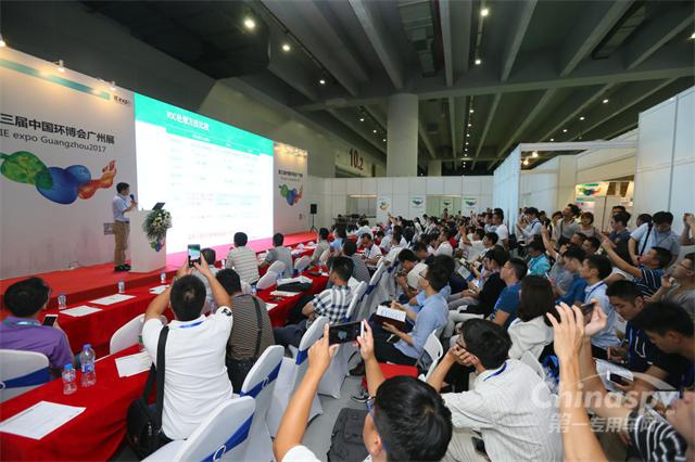 华南生态环境创新技术大会重磅来袭 视角、内容双升级!
