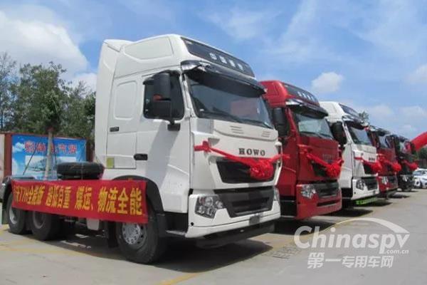 中国重汽销售部下半年全线布局
