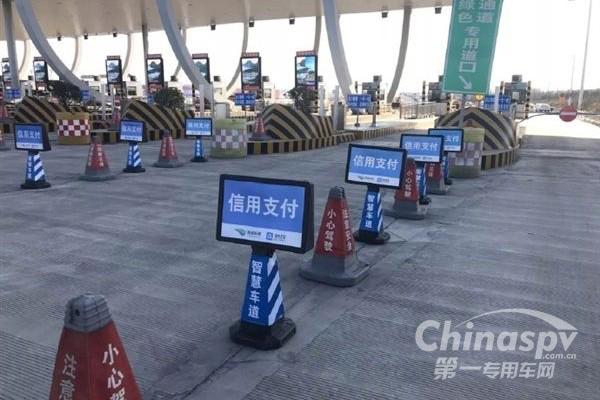 重庆:高速公路收费将推出车牌识别支付方式