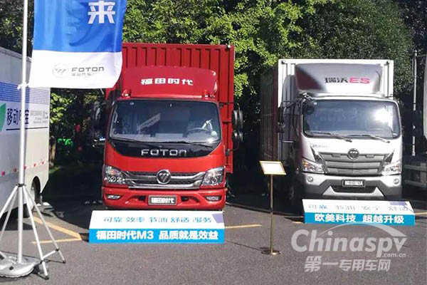 福田时代M3被评为质量五星级产品