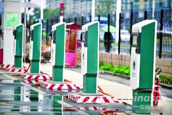 成都:新能源汽车充电设施接入监管平台