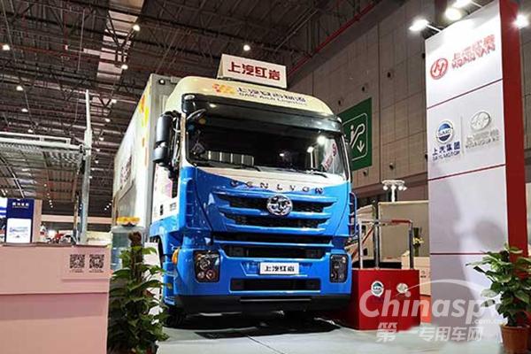 上汽红岩新型轿运车亮相上海商用车展