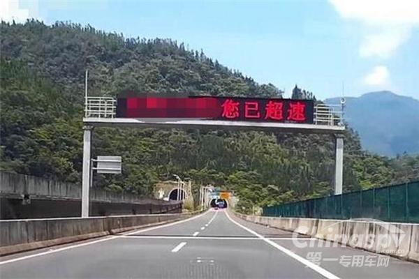 高速限速三大改革 山东最先做表率