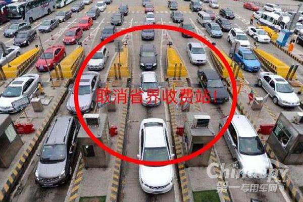 川渝间高速路省界收费站取消在即