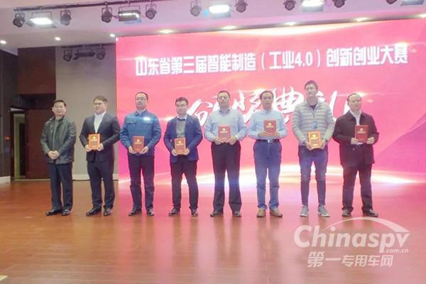 渤海活塞在山东省智能制造创新创业大赛获奖