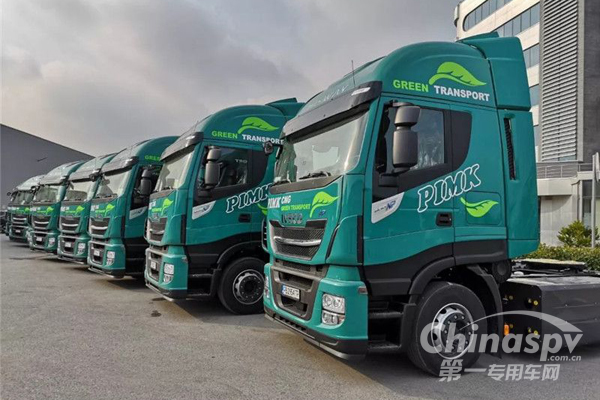 保加利亚PIMK新增50辆全新Stralis NP牵引车