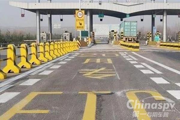 渝黔5个省界收费站将于2019年年内取消