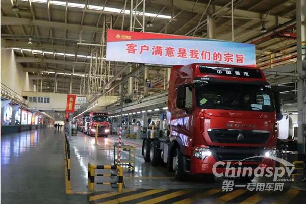 中国重汽生产系统提前进入工作状态