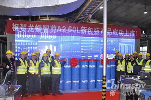 龙蟠60升包装全合成机油新品上市