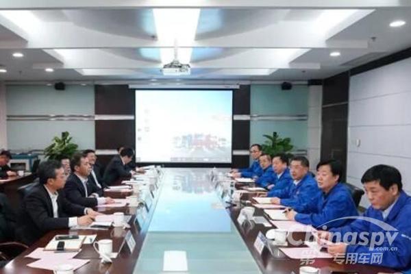 北汽集团总经理张夕勇一行访问陕汽