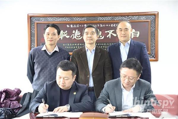 亿华通入驻蓉城 共建西部氢能产业生态