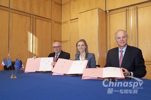 佛吉亚与米其林将合作建立新公司