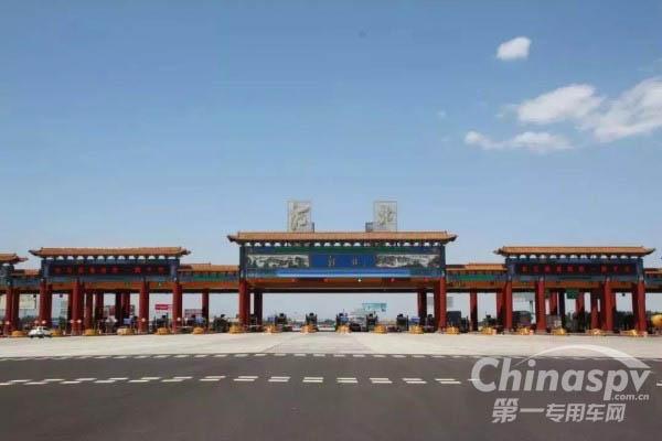 河北省:官方解读年底前京石高速省界收费站撤销
