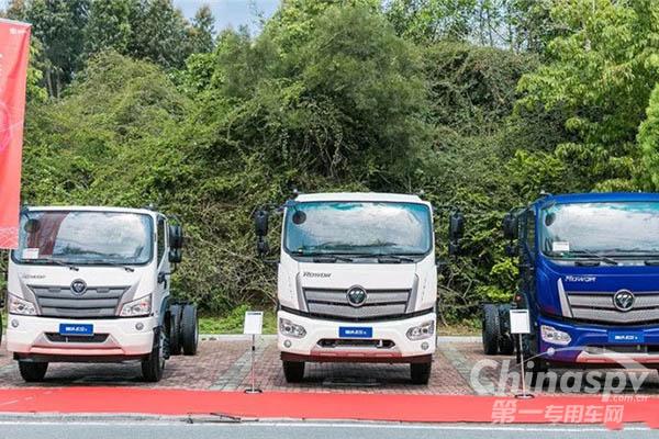 福田时代专用车与多家企业签署5900辆战略协议