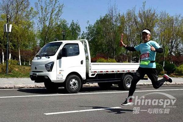 飞碟汽车助力青岛白沙河全程马拉松接力赛