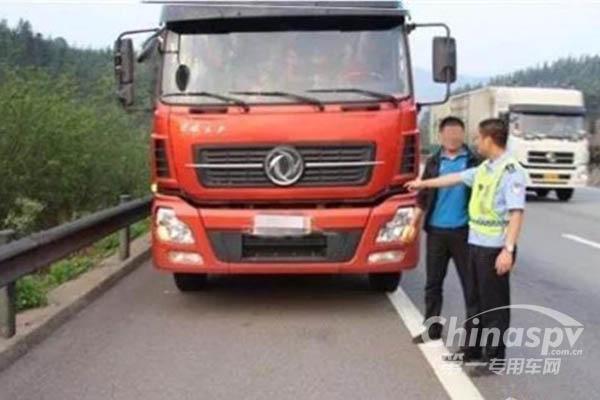北京:货车必检超限禁入 北京高速入口将称重检测