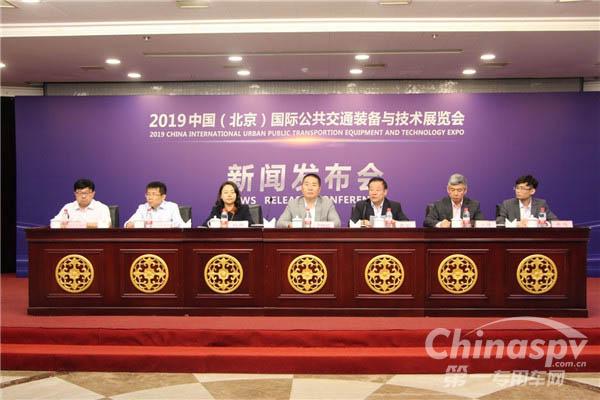 2019(北京)国际公共交通装备与技术展览会11月启幕