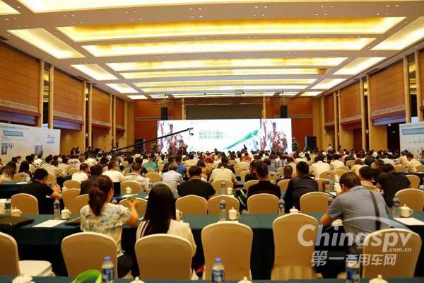 2019中国餐厨废弃物处理高峰论坛成功召开