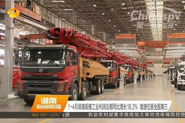 湖南规模工业收入快速增长 三一重工人均产值翻番