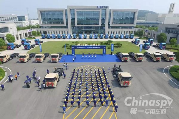 300台新能源徐工渣土车和牵引车交付用户