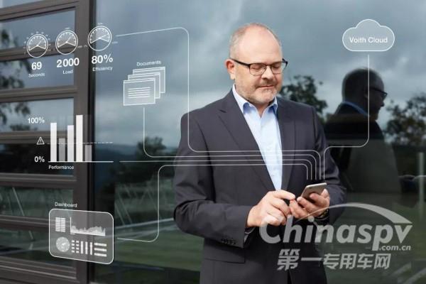 福伊特与西马克合力推进工业物联网平台开发