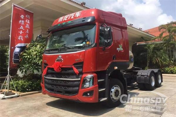 乘龙国六LNG牵引车在海南上市!