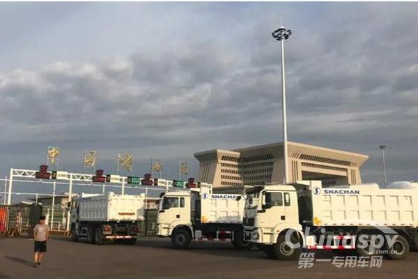 中集陕汽300台自卸车批量发往中亚市场