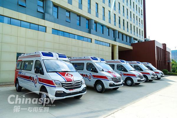用心打造 为爱行动 上汽MAXUS爱心救护车再次启程