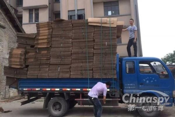 湖南省长沙县交通运输系统工作部署会议召开