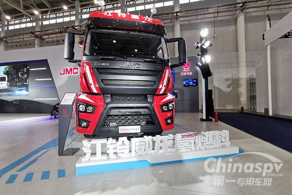 AMT+氢燃料 江铃重汽成武汉车展最红打卡地