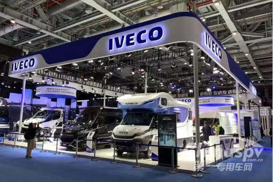 智慧全能改装伙伴——依维柯闪耀中国国际进口博览会