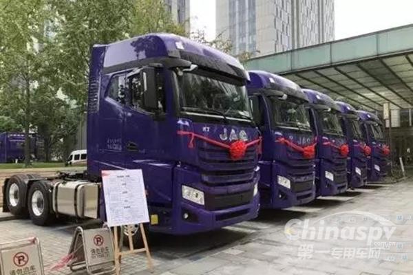 江淮格尔发备战双十一,全面保障运输效率!