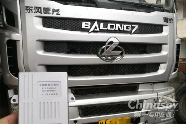 玉柴参与制定中国汽车行驶工况标准