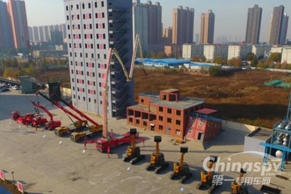 三一重工与河北省消防救援总队达成战略合作