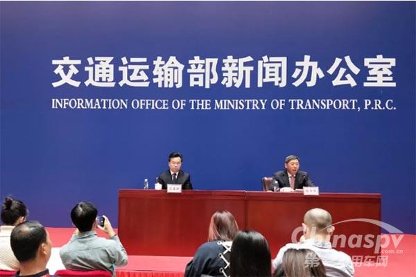 交通运输部例行新闻发布会谈危化品运输安全管理