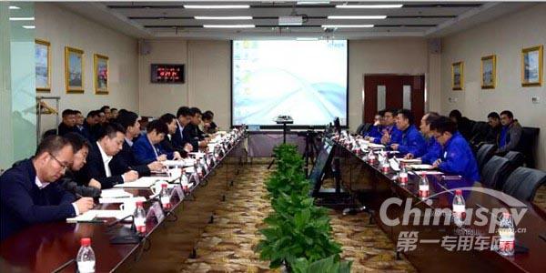 陕西省副省长、宝鸡市委书记徐启方调研法士特